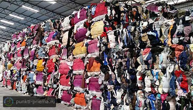Комиссионный Интернет Магазин Брендовой Одежды С Доставкой