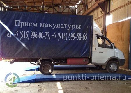 Вывоз картона в московской области пункт приема макулатуры череповец