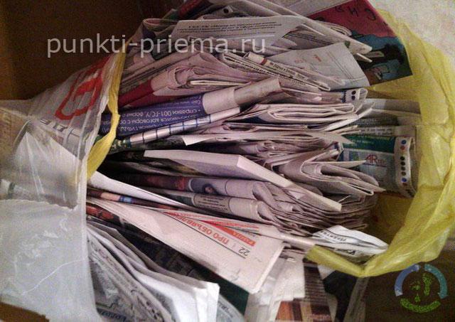 Продать макулатуру в астрахани пункты приема макулатуры петербурге