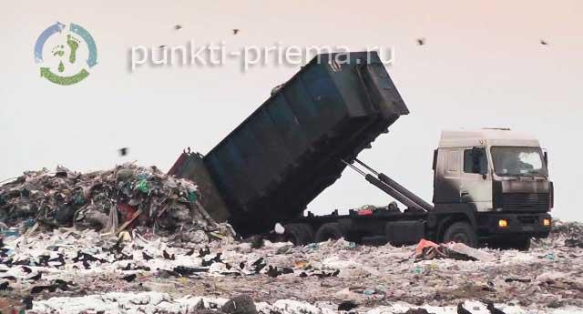 список организаций по вывозу мусора в иркутске