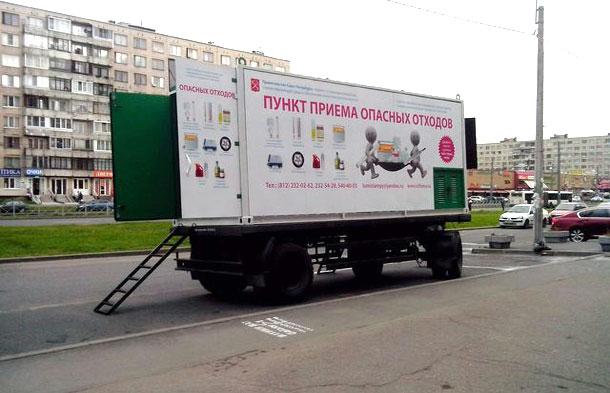 Пункт приема аккумуляторов в тольятти цена чермета в москве в Долгопрудный