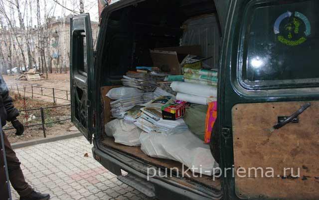 Ставрополь прием картона переработка вторсырья макулатуры