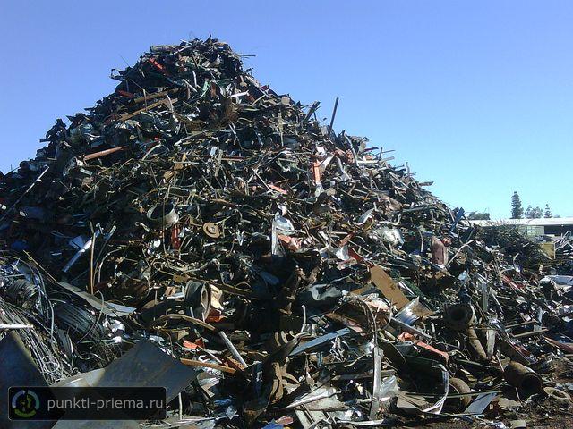 Сдать черный металл в туапсе медь сдать в Дрезна