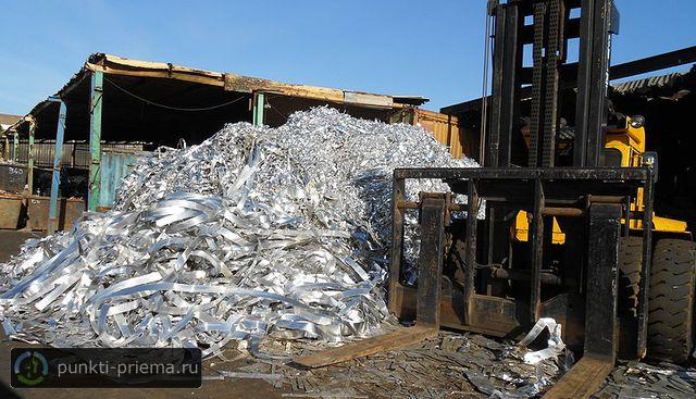 Стоимость килограмма металлолома в Одинцово прием лома черных металлов в Пущино