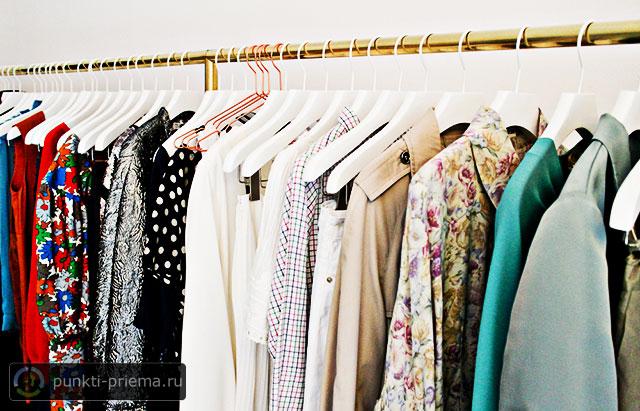 Одежда Сдать На Комиссию