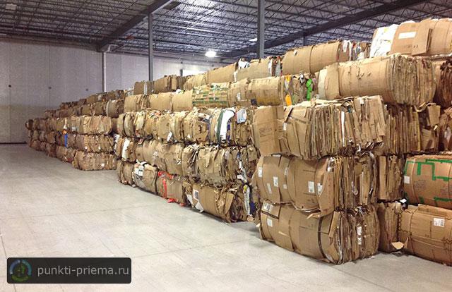 Макулатура в симферополе сдавать цена лицензия на сбор макулатуры и пластика