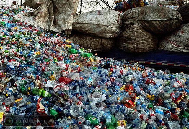 Приём отходов пвх пластика