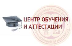 Межрегиональный центр промышленной безопасности