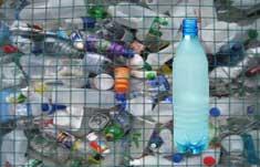 Пластиковые отходы